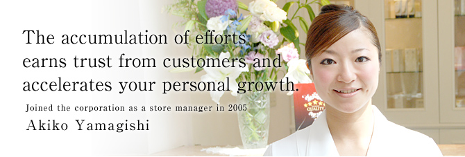 The accumulation of efforts